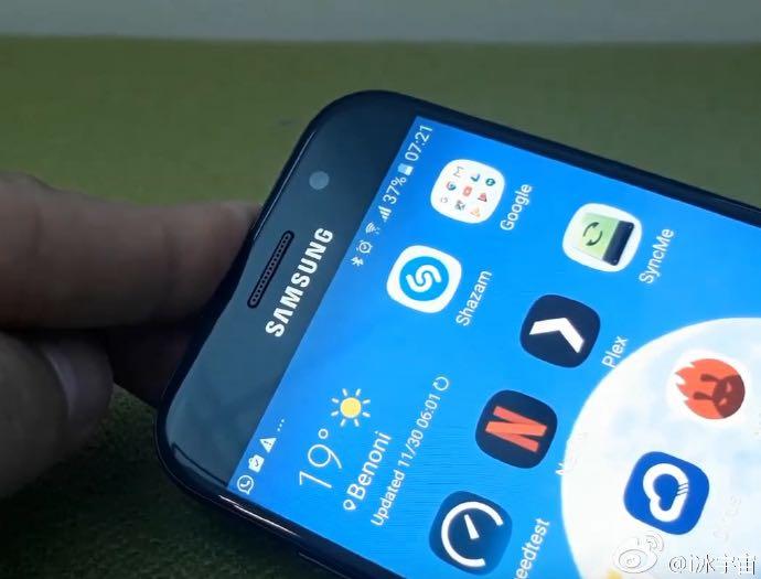 Always On Display Samsung Galaxy A5 2017 1