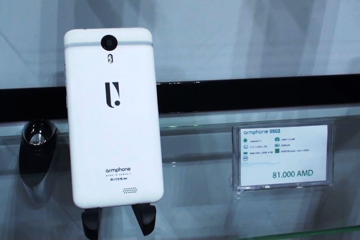 ArmPhone 1