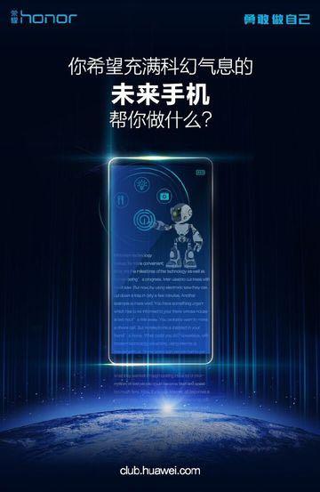 Huawei Honor Magic 4