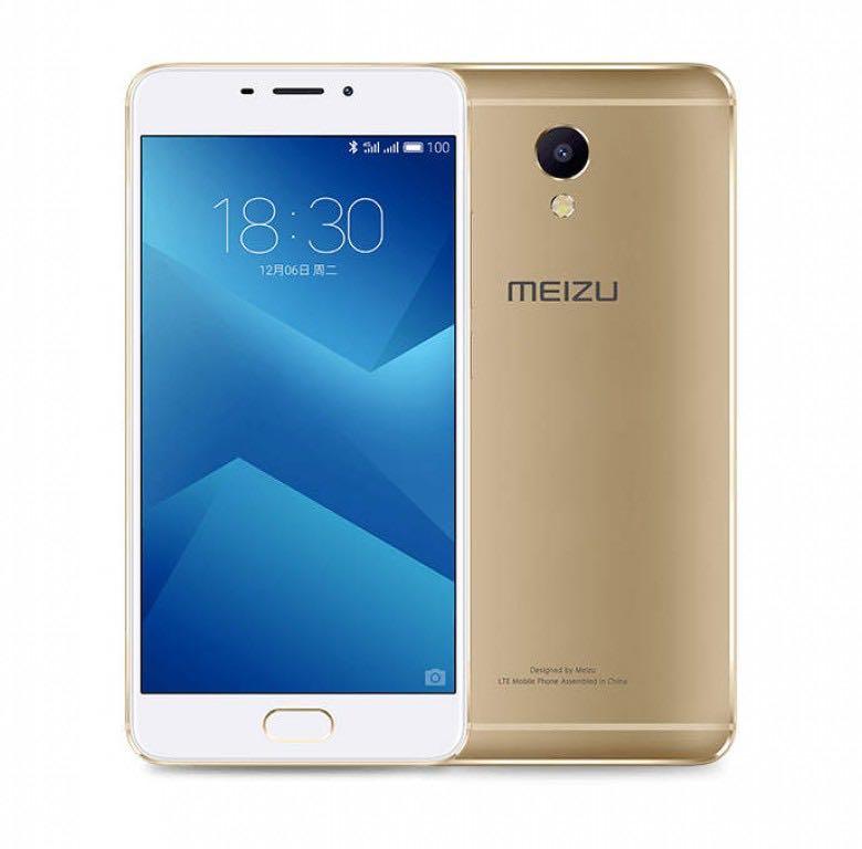 Meizu M5 Note Smartphone 3
