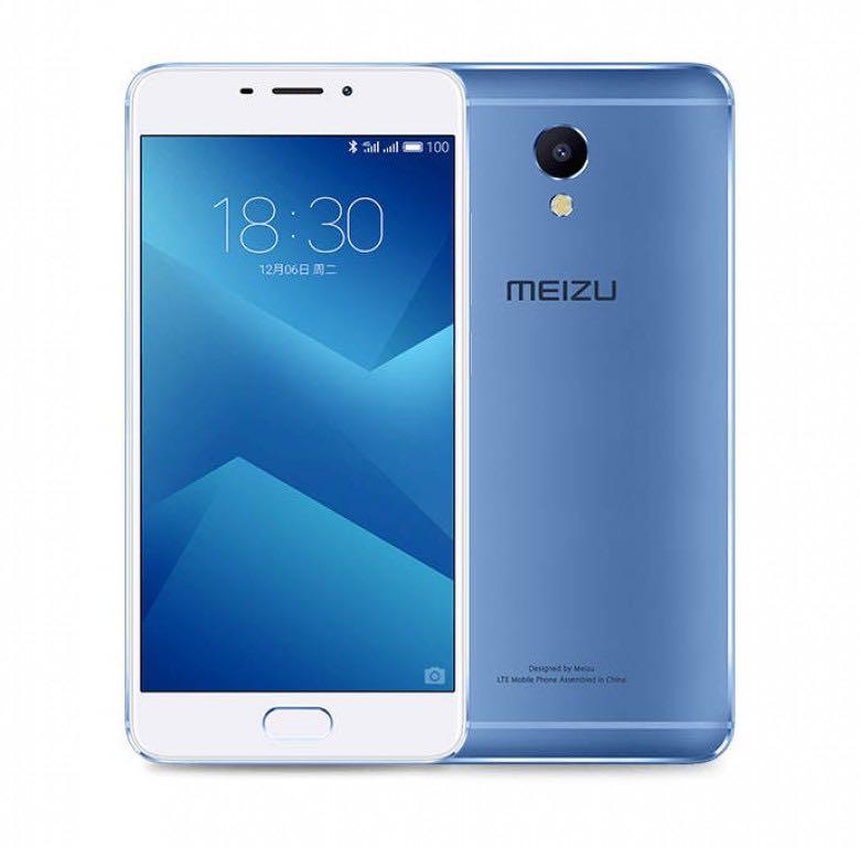 Meizu M5 Note Smartphone 4