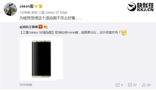 Samsung Galaxy S8 SmartPhone 3