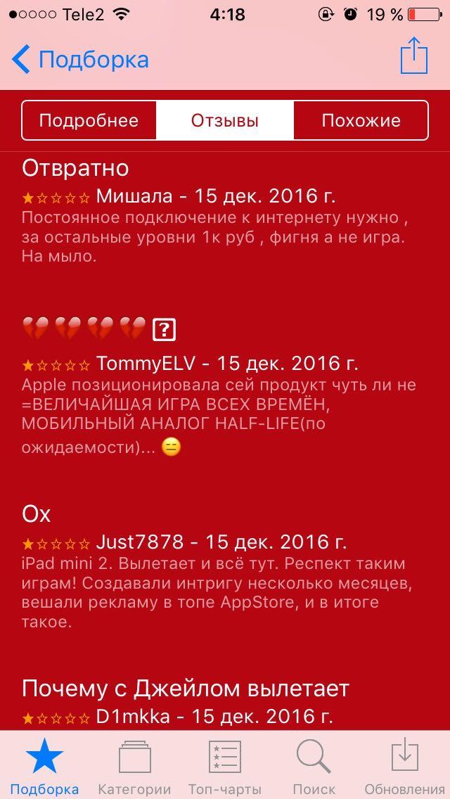 Super Mario Run Download Free Jailbreak Review Rating 2