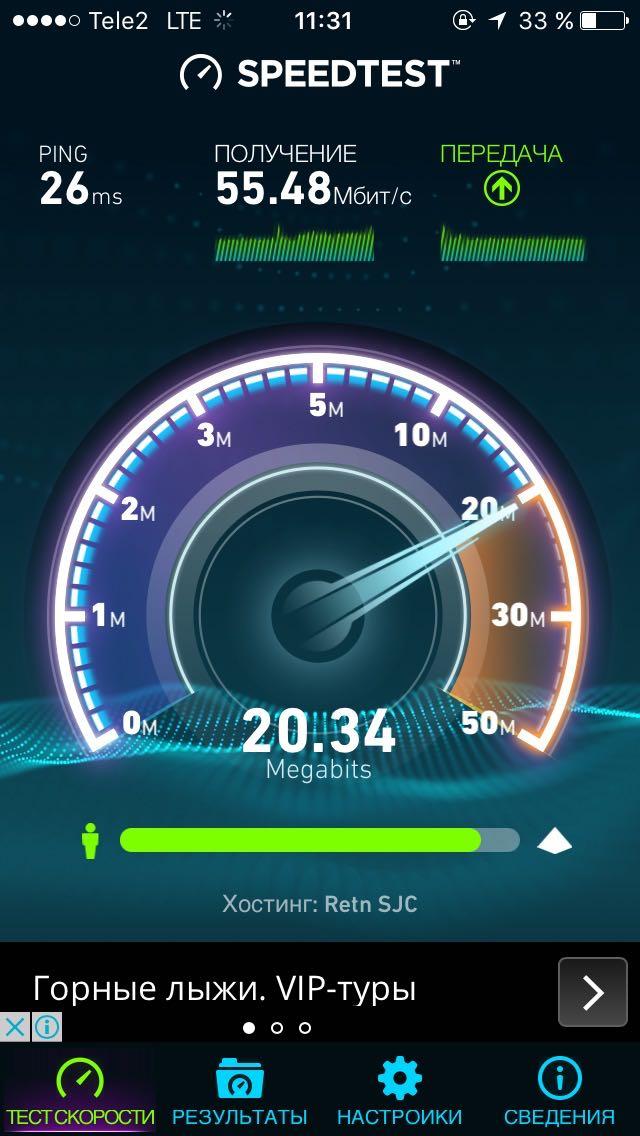 Tele2 Russia Moskow LTE Free 4G 2