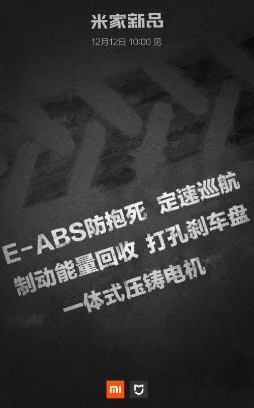 Xiaomi Auto Electro