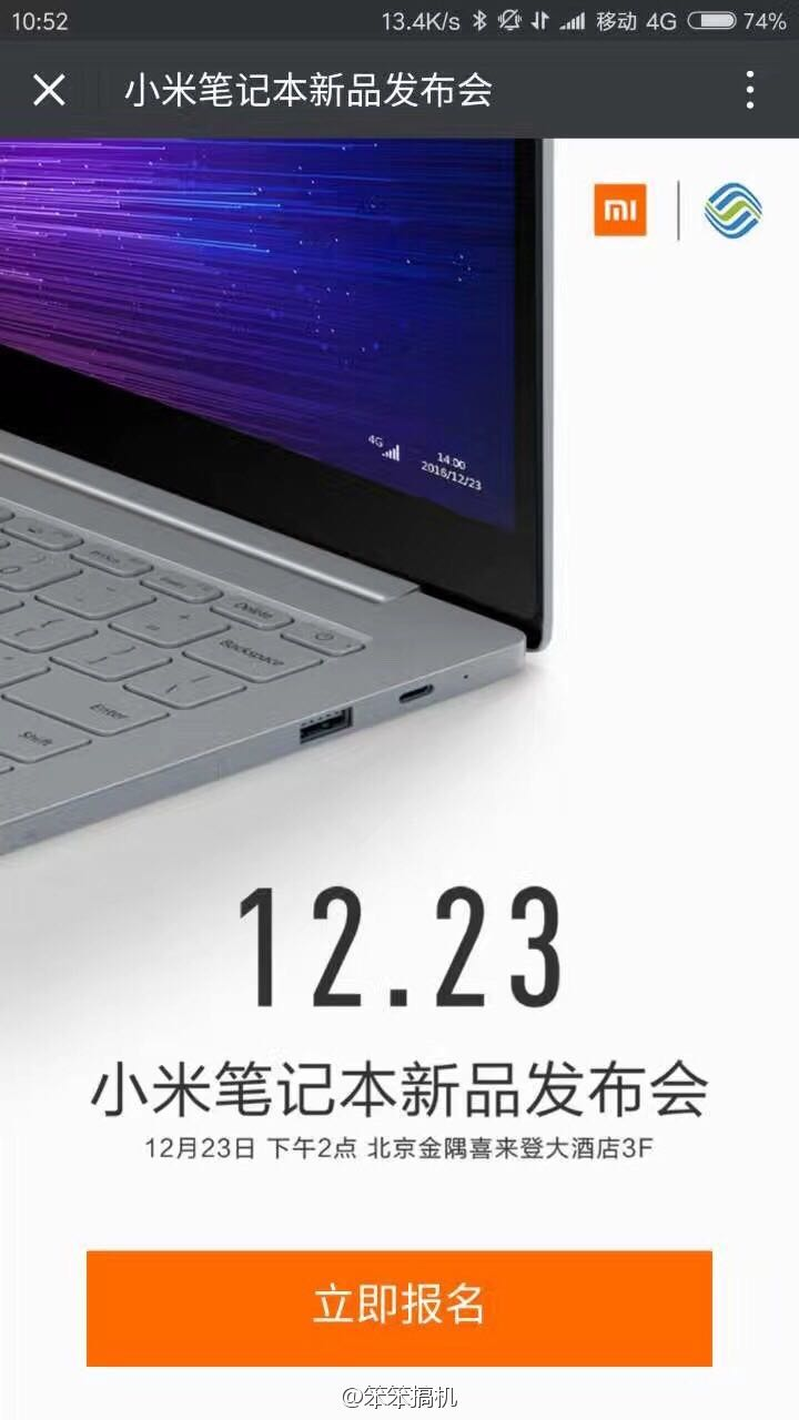 Xiaomi Mi Notebook Air 4G LTE