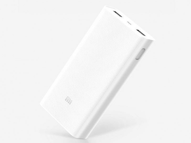 Xiaomi Power Bank Quick Charge 3.0 1