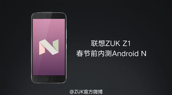 ZUK-Z1-Nougat-2