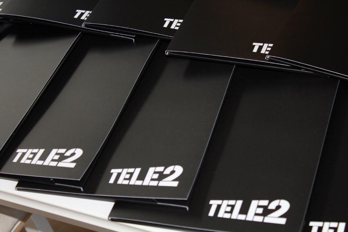 tele2 метро 4