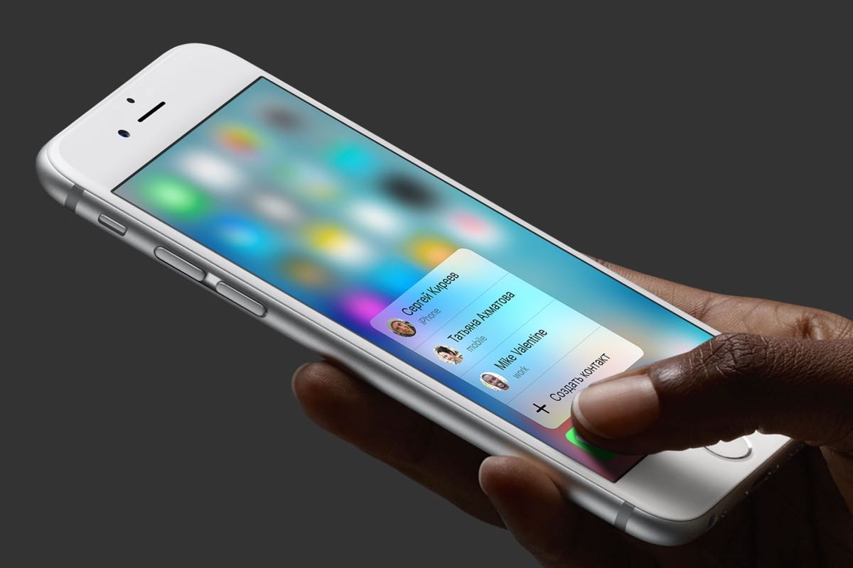 3D Touch iPhone 8 2