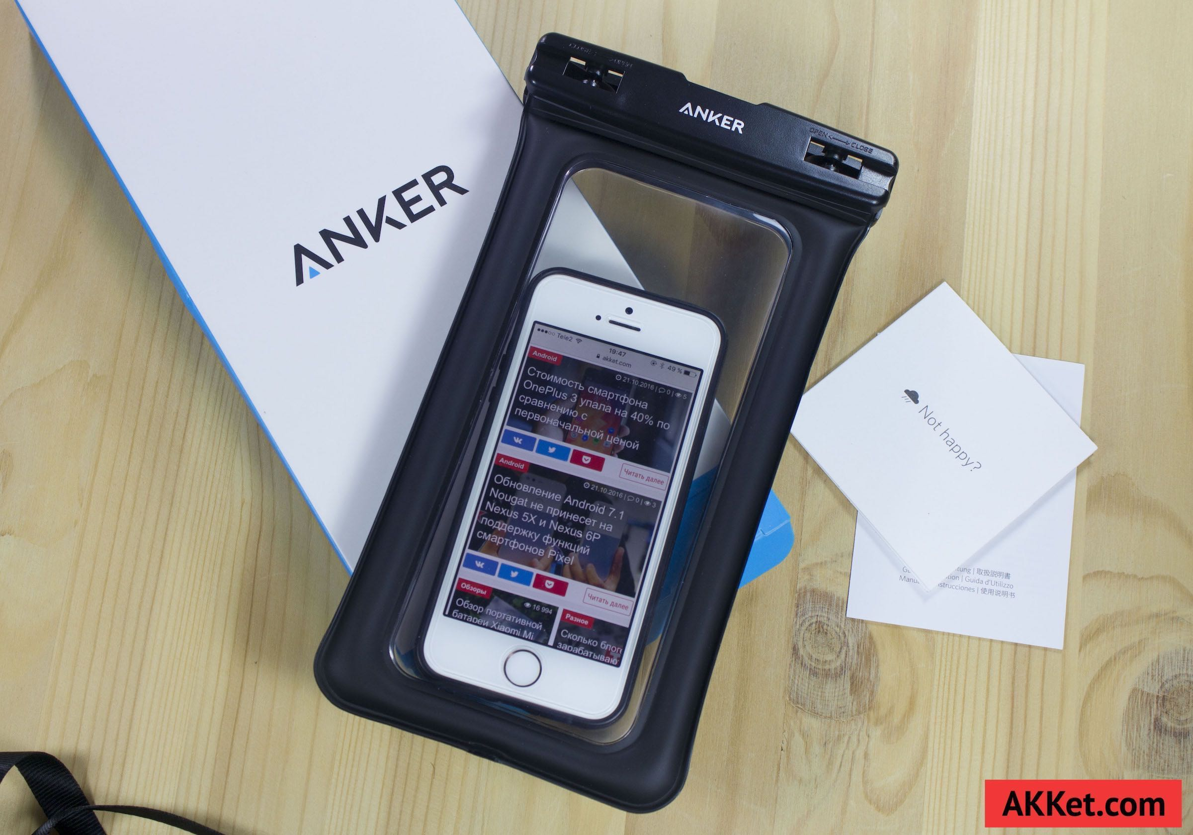 Anker Waterproof Case 13