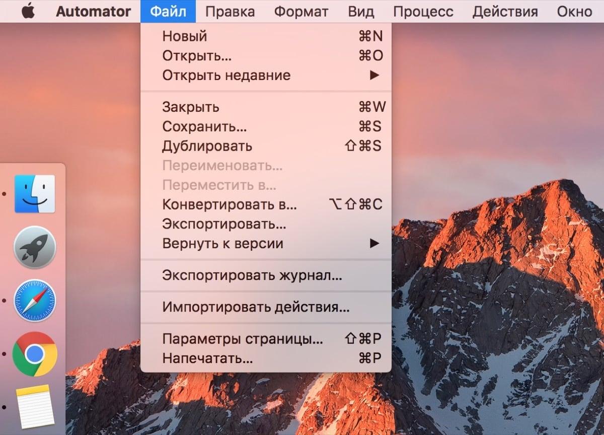 Apple Automator macOS Clean Desktop HotKey 5