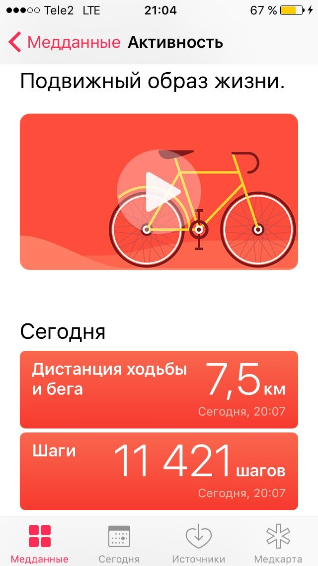 Apple Health iOS 10 iPhone SE 2