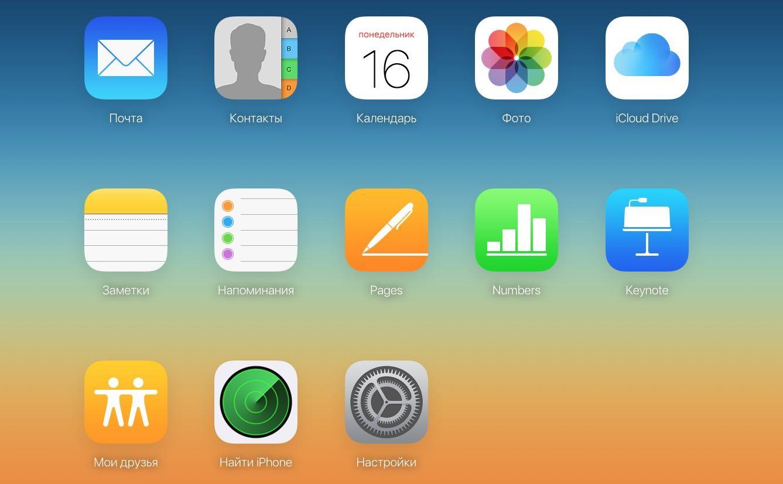 Apple ID iCloud Activation Lock 2