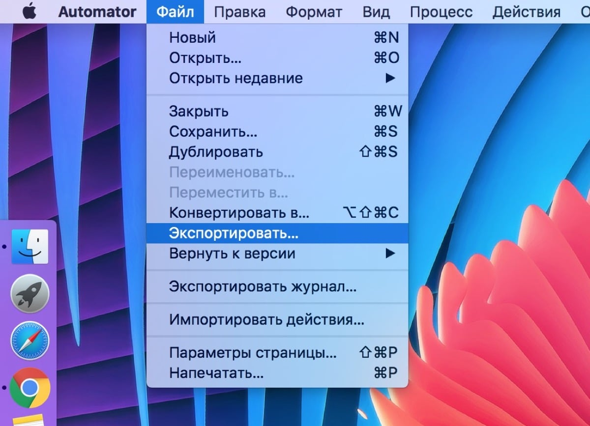 AppleScript ImageOptim Finder 20