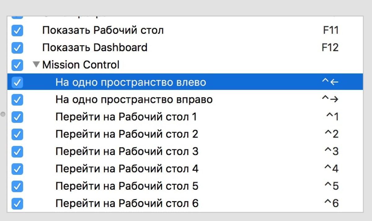 Desktop macOS Sierra navigate 1