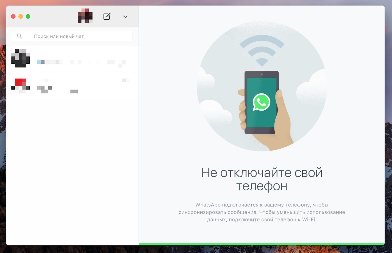 Install WhatsApp Mac macOS Client Download 2