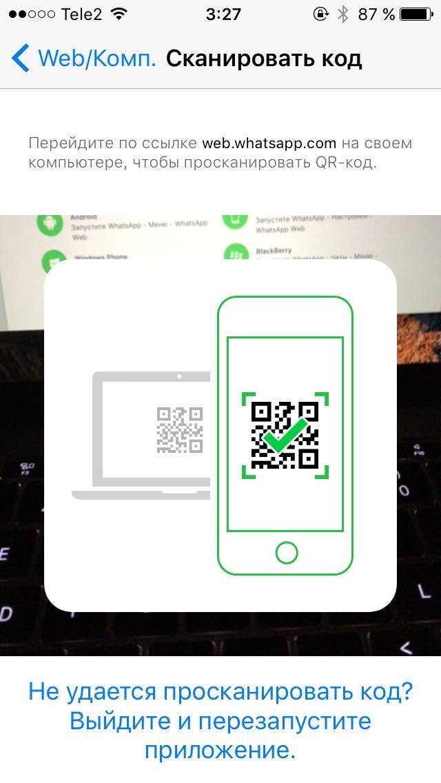 Install WhatsApp Mac macOS Client Download 3