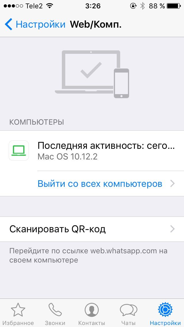 Install WhatsApp Mac macOS Client Download 4