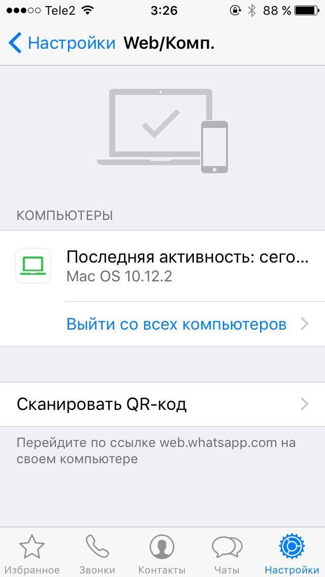 Install WhatsApp Mac macOS Client Download 4