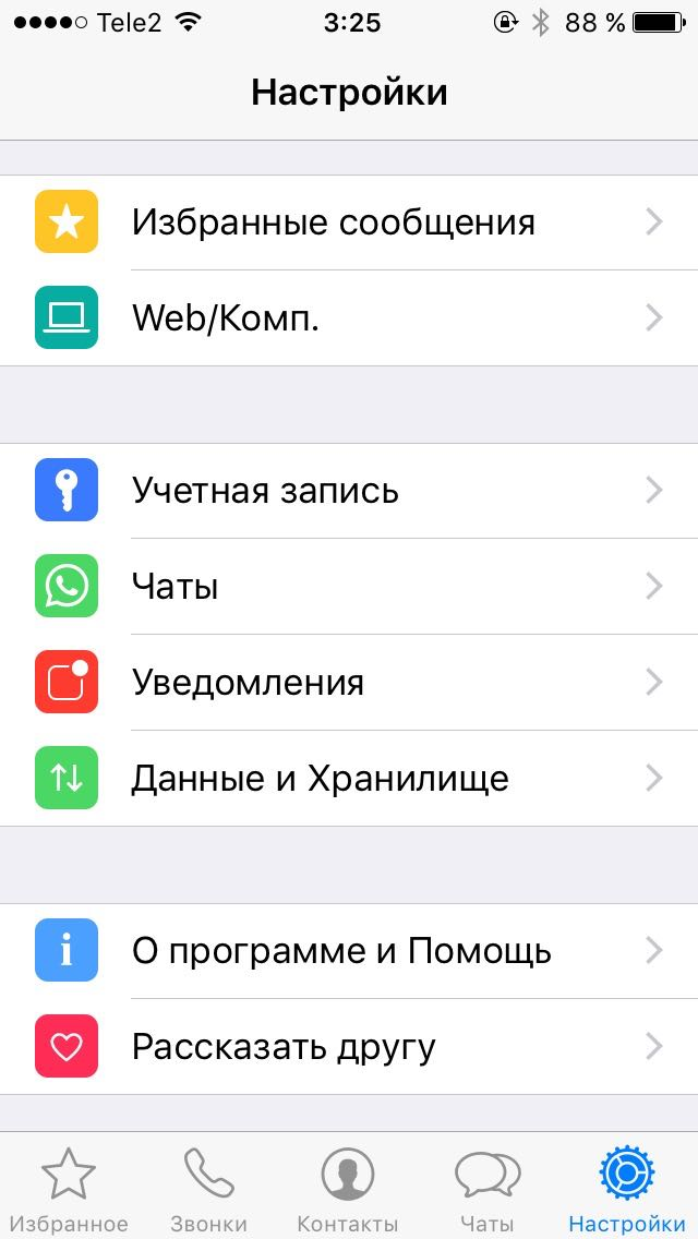 Install WhatsApp Mac macOS Client Download 5