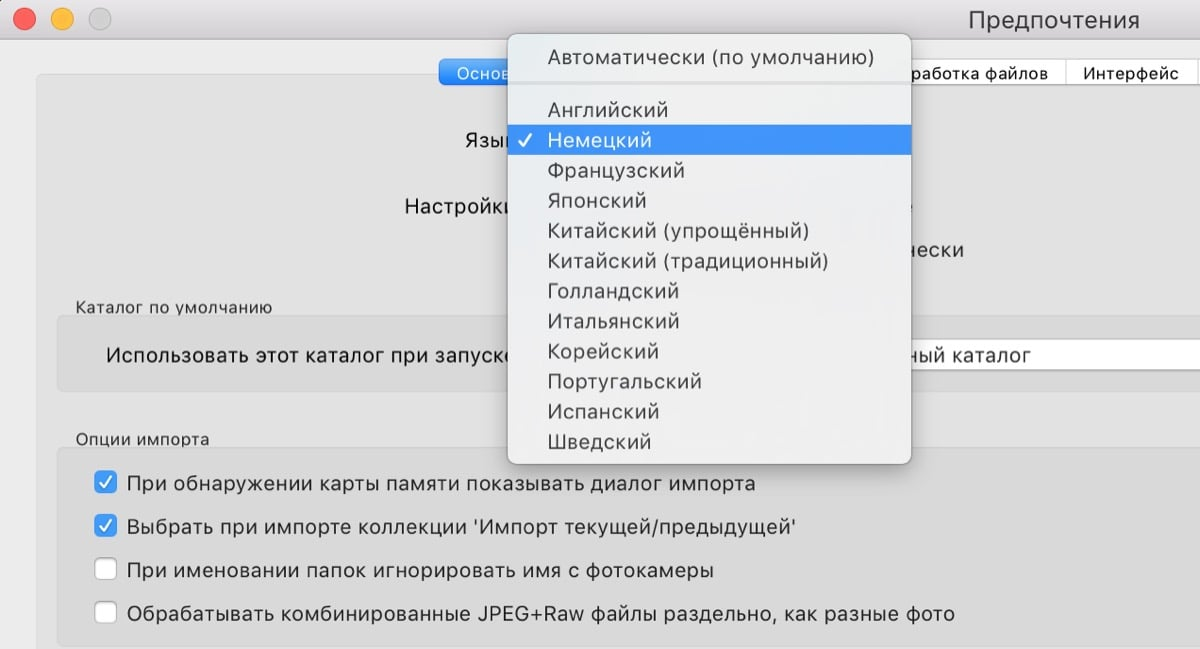 Lightroom Mac Russian Language Translate 2