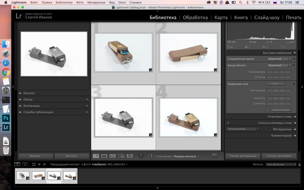 Lightroom Mac Russian Language Translate 4