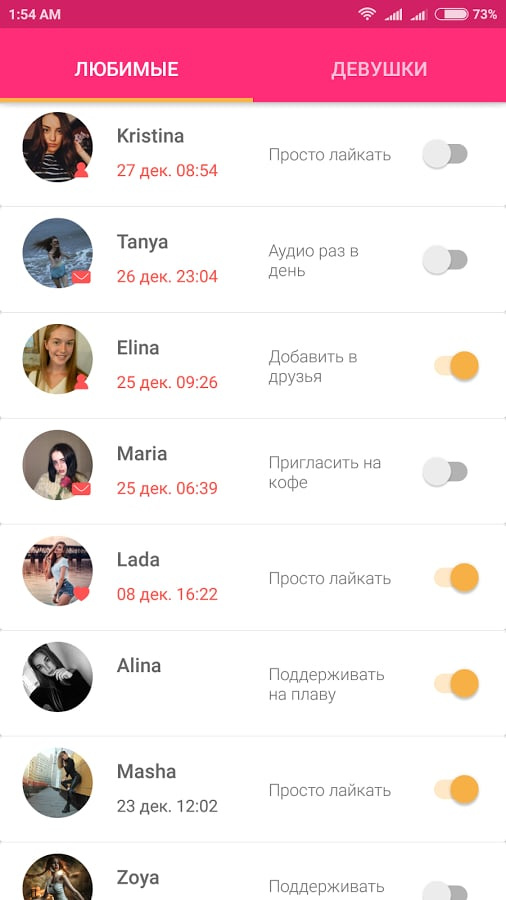 LikeApp Android Like VK Russia 3