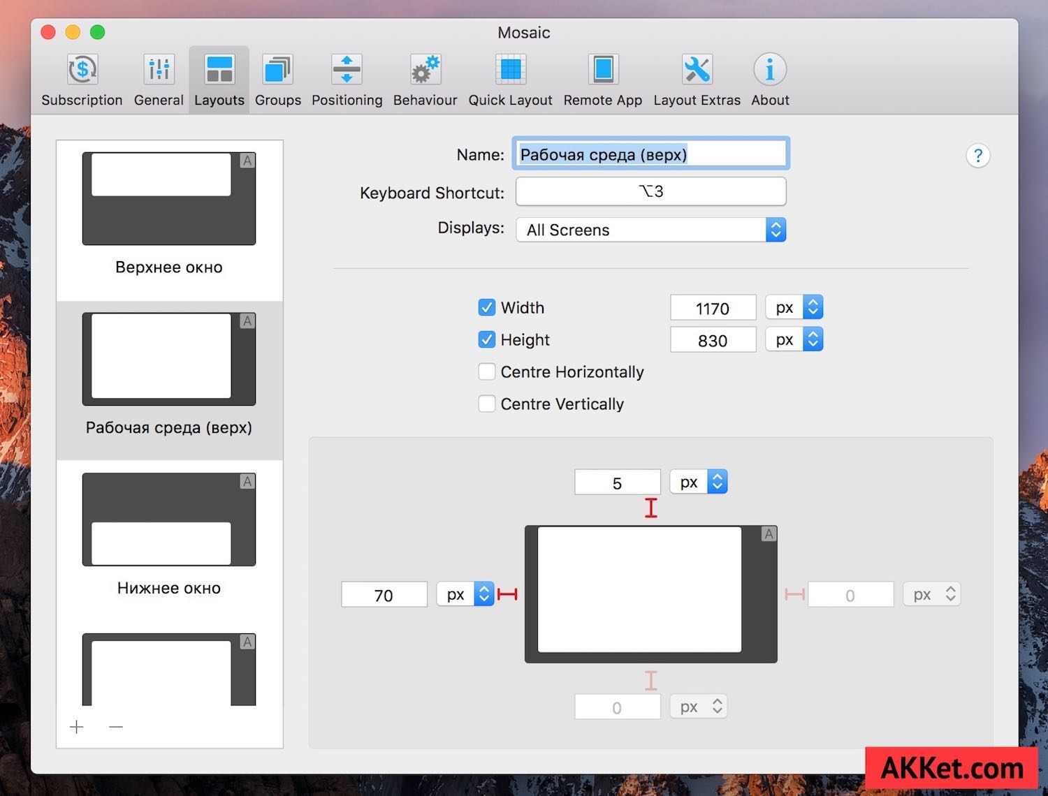 Mosaic Mac App Window Tidy Download review 2