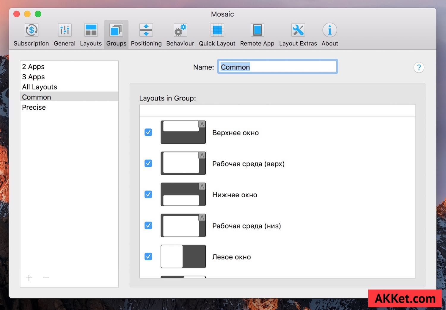 Mosaic Mac App Window Tidy Download review 3