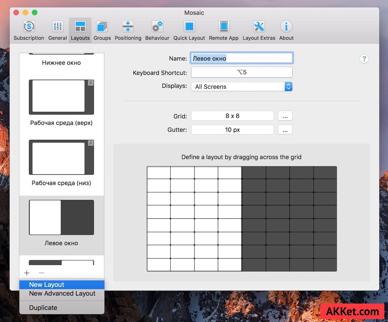 Mosaic Mac App Window Tidy Download review 4
