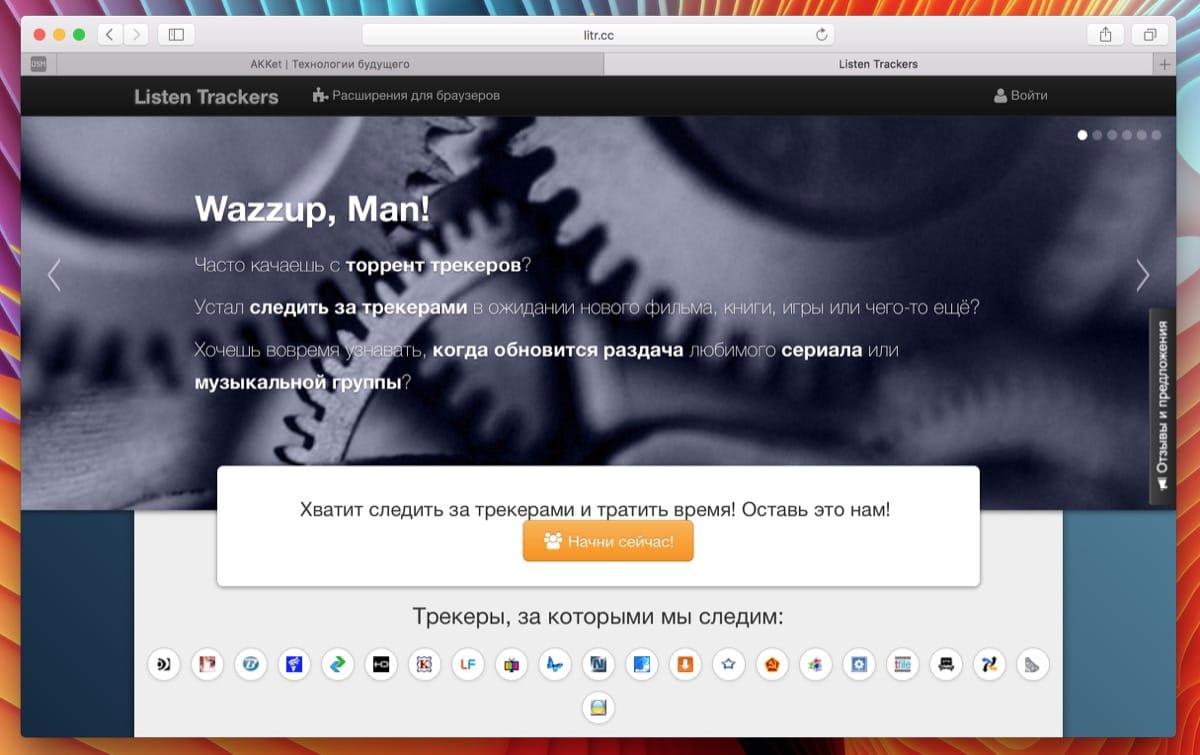 RSS Feed Torrent LostFilm.tv AKKet.com 5