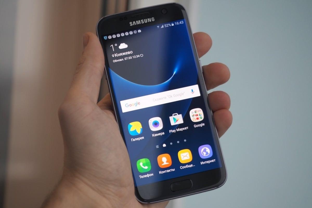 Samsung Galaxy S7 Russia 2