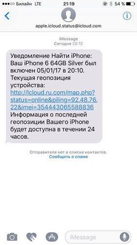 iPhone iPad Russia icloud apple