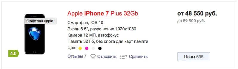 Apple iPhone 7 Plus Smartphone 2