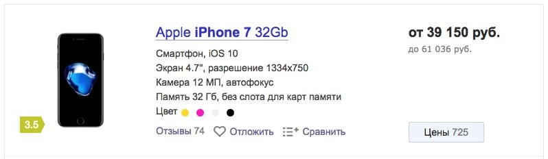 Apple iPhone 7 Plus Smartphone