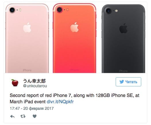 Apple iPhone SE iPhone 7 SmartPhone