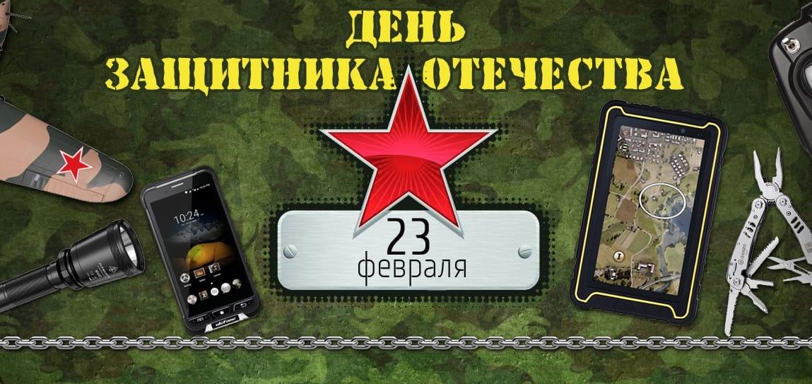 GearBest Russia