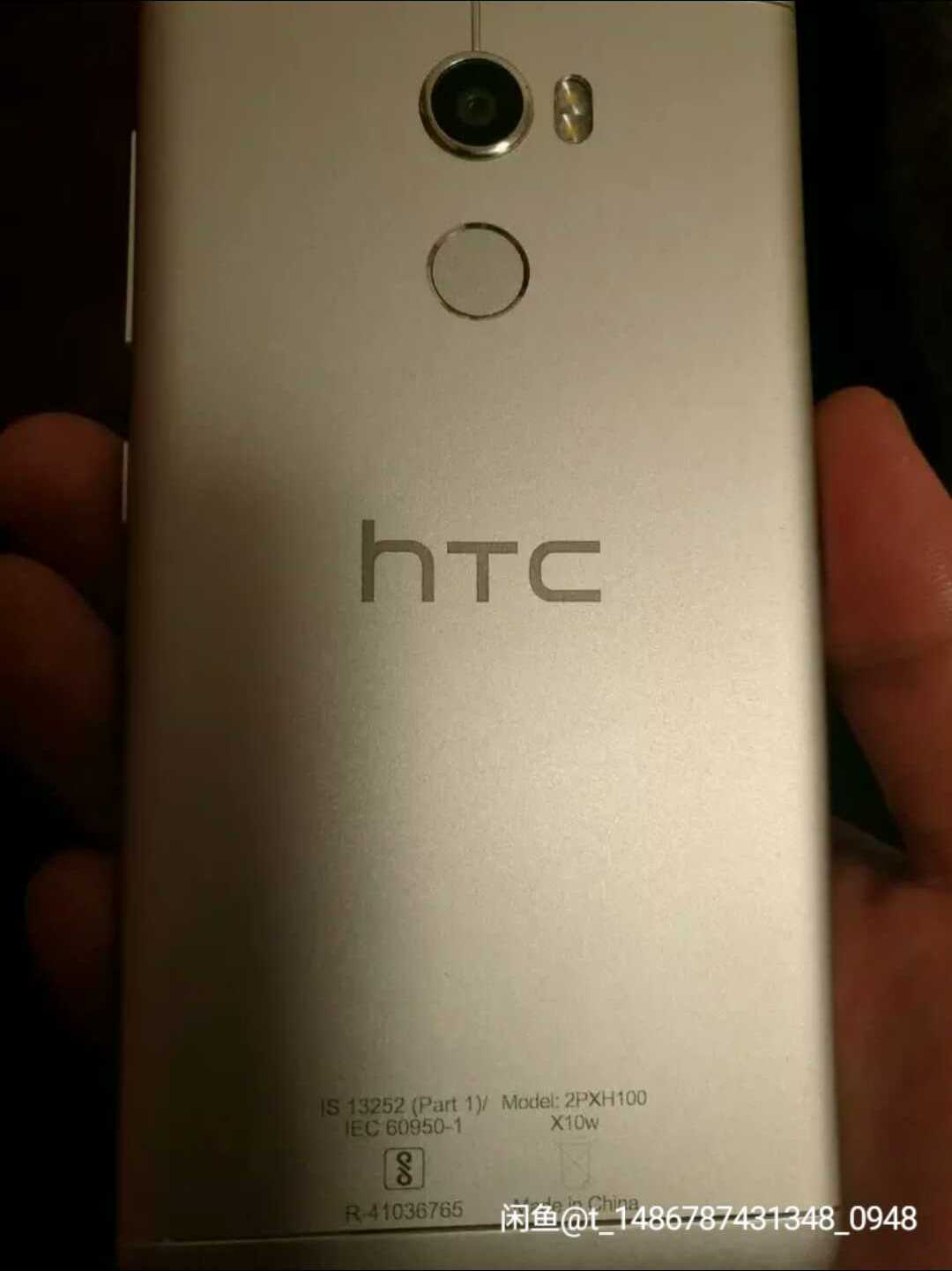 HTC One X10 SmartPhone