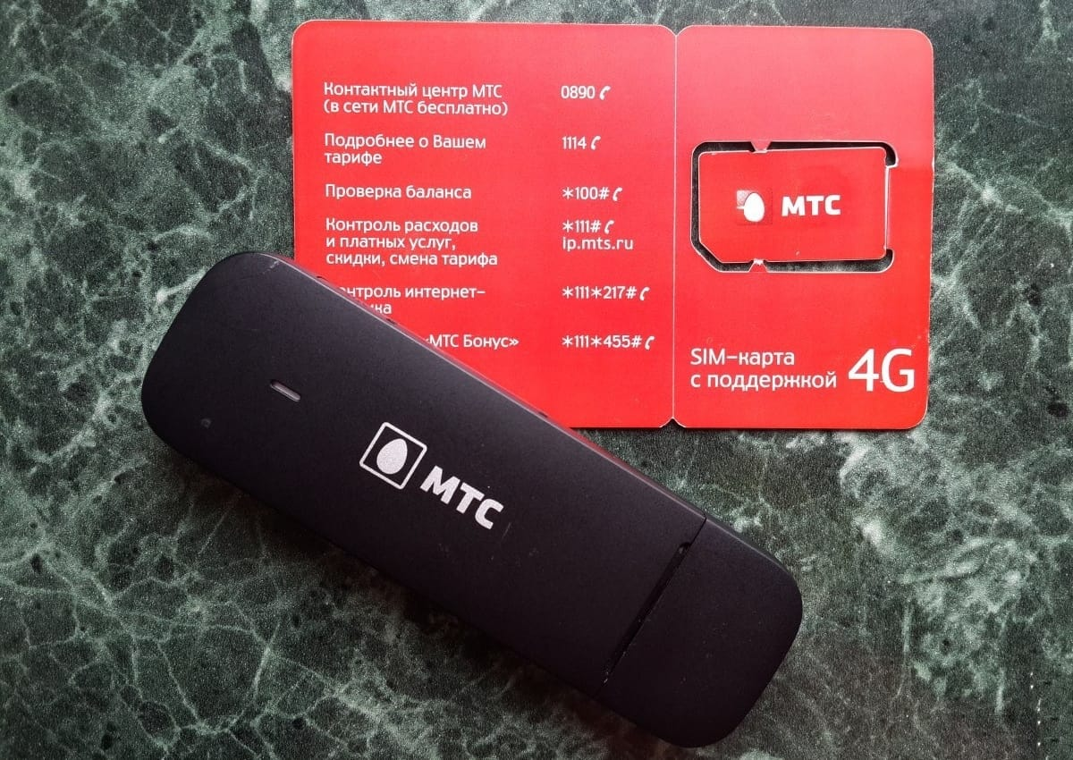 МТС 3G 4G LTE 2