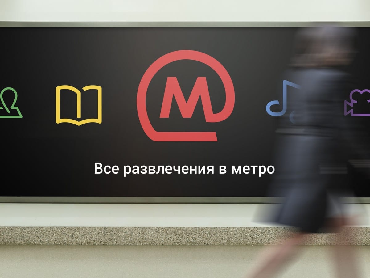 MaximaTelecom Wi-Fi Как дома 5