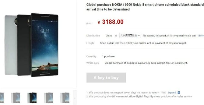 Nokia 8 Russia