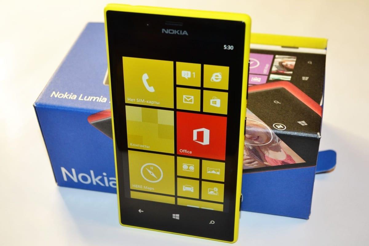 Nokia Russia 1