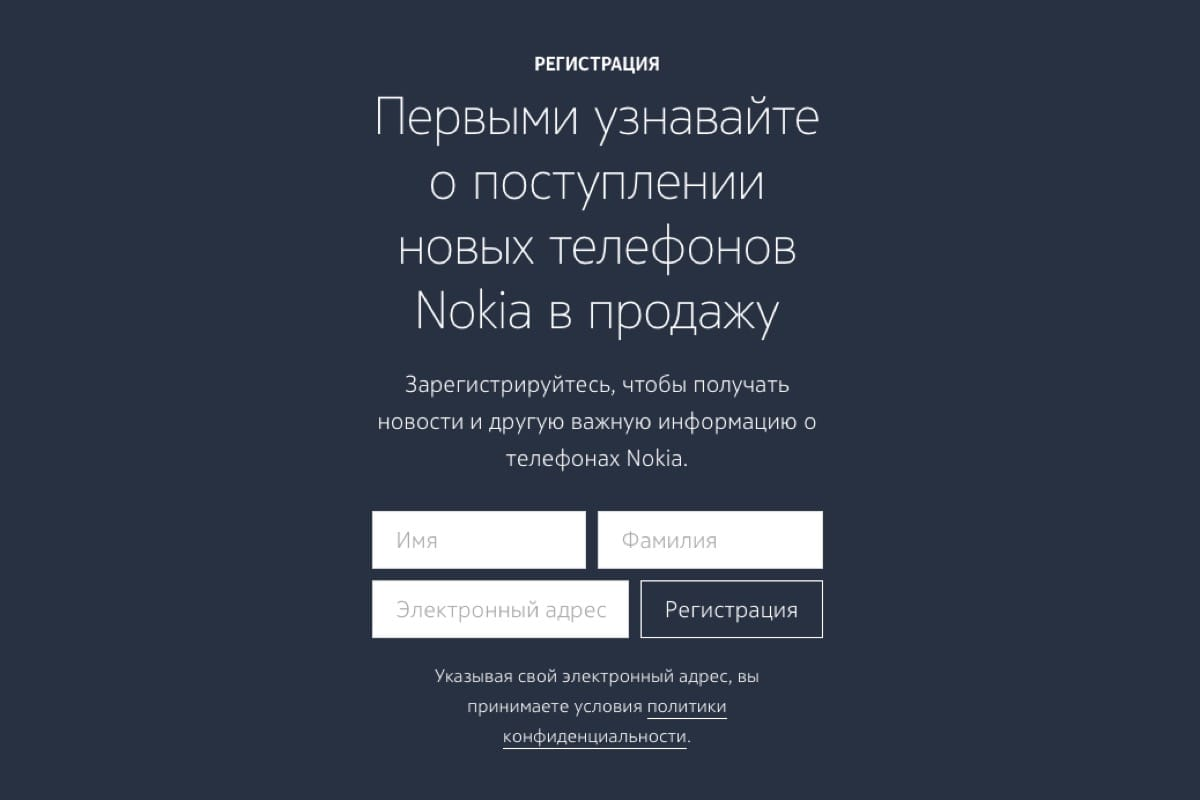 Nokia Russia Buy