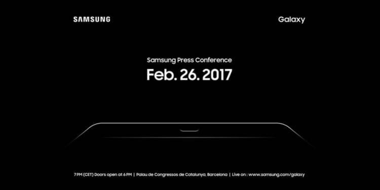 Samsung Galaxy Tab S3 Event