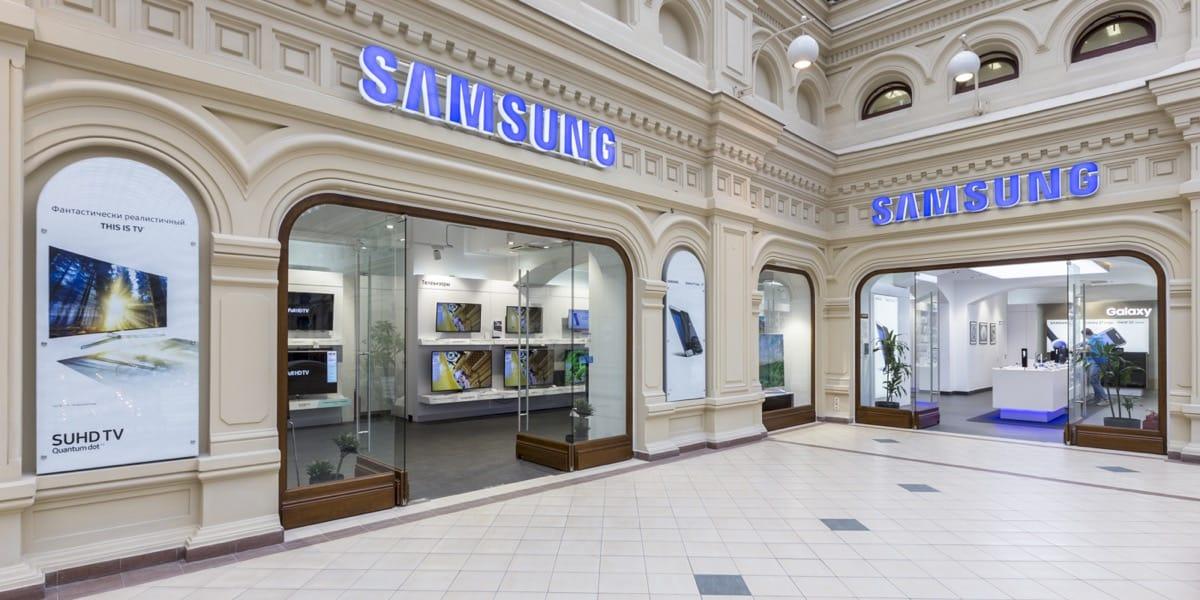 Samsung Store Galaxy 2