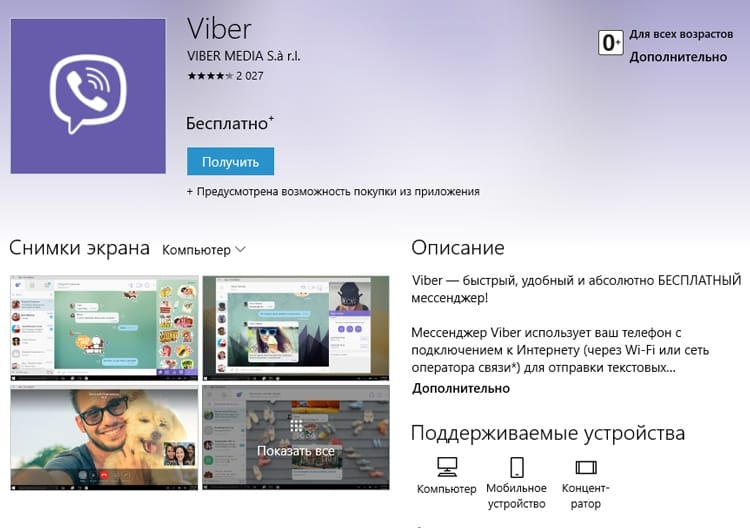Windows Store Viber