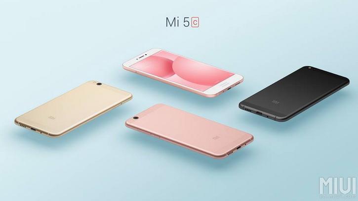Xiaomi Mi5C Official 2