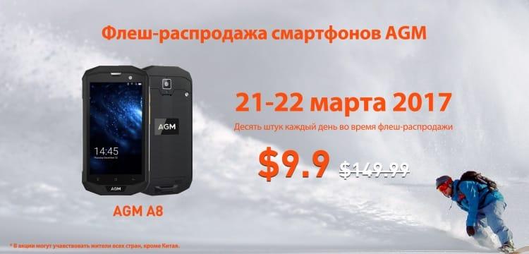 AGM A8 SmartPhone