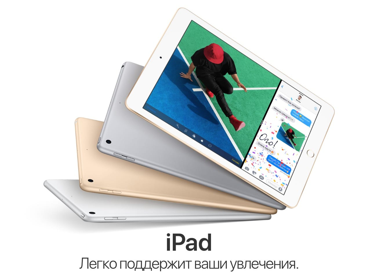 Apple iPad (2017) New 2
